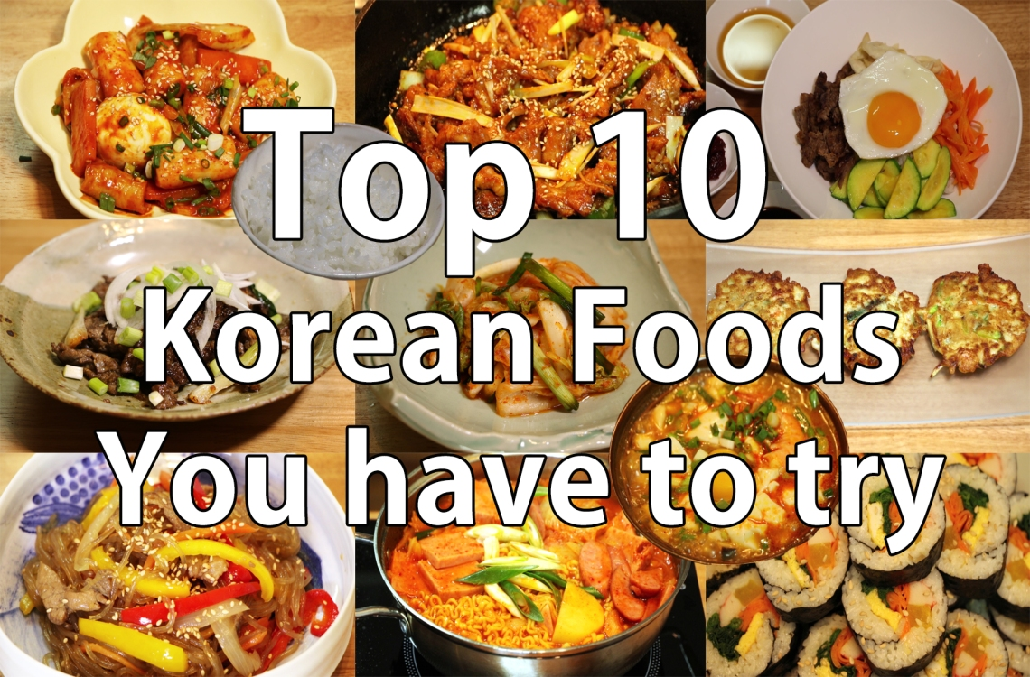 topten-korean